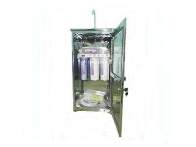 Bộ lọc nước Nano geyser